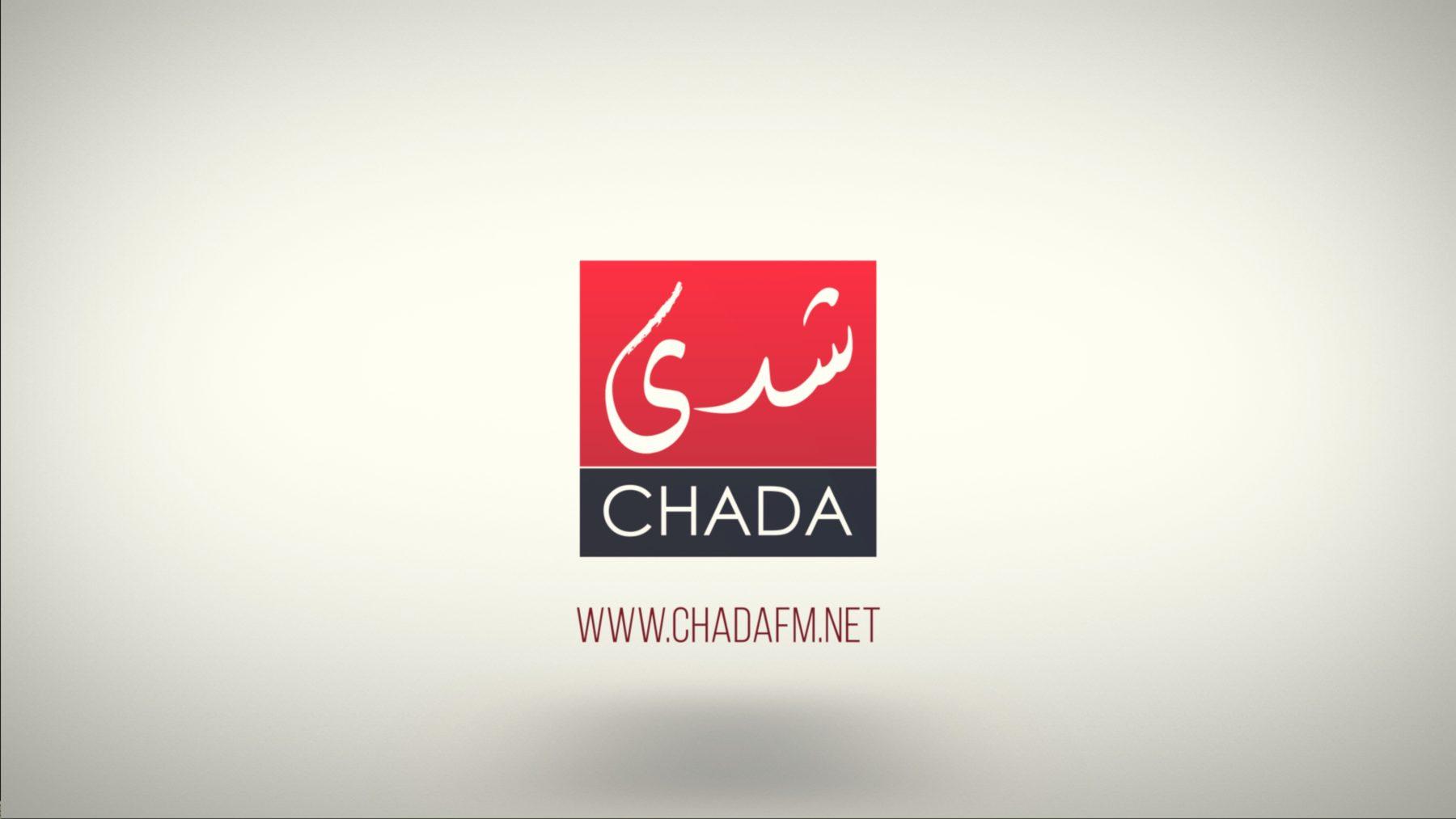 Station jingle chada tv marroco habillage Tv Maroc